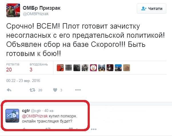 Купив попкорн: соцмережі розвеселили розборки у бойовиків ДНР (1)