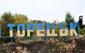 Бойовики обстріляли реабілітаційний центр для дітей в Торецьку
