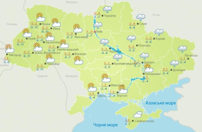 В Україну повертаються сильні морози: синоптики попередили про похолодання (1)