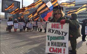 Путінці в Росії вже мітингують проти Трампа: з'явилися фото