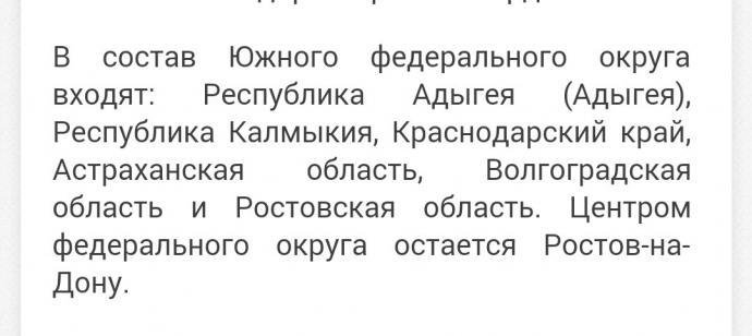 Пацани йдуть до успіху: українці в соцмережах висміяли указ Путіна про Крим (1)