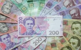 СМИ узнали о схеме, из-за которой бюджет Украины недополучит 4,5 млн