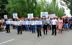 Бойовики ДНР слідом за ЛНР погралися в боротьбу з миротворцями: з'явилися фото