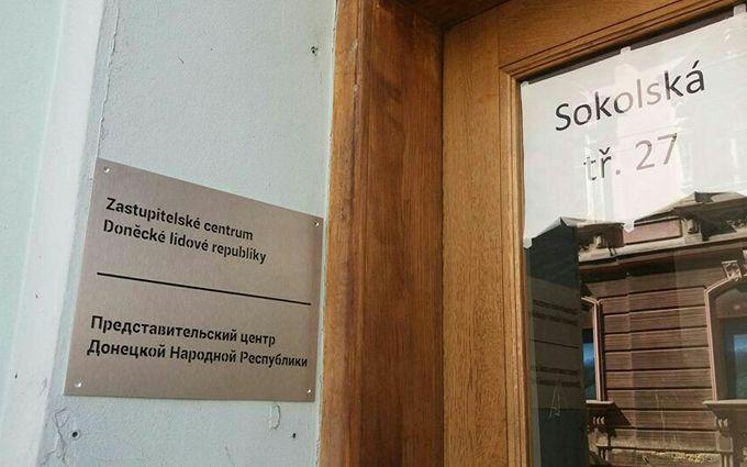 Бойовики ДНР знову грають у дипломатію: зроблено гучну об'яву