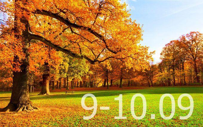 Прогноз погоды на выходные дни в Украине - 9-10 сентября