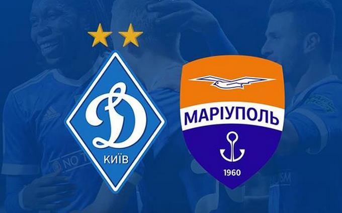Динамо розгромило Маріуполь: з'явилося відео матчу і коментар Суркіса