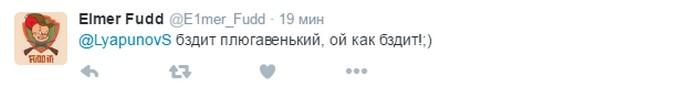 Путін змінив одного з глав силовиків: у соцмережах чують недобре (1)