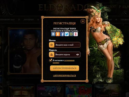 Какие игры стали хитами в игровом портале Эльдорадо в 2018 году? (1)