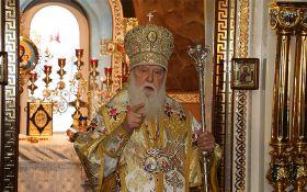 Патріарх Філарет: УПЦ МП не має права називатися українською Церквою