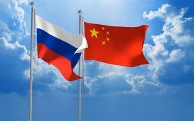 Китай и Россия начали совместные морские учения у границ Северной Кореи
