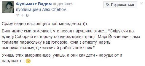 В сети показали разницу между украинскими и американскими чиновниками: появилось фото (2)