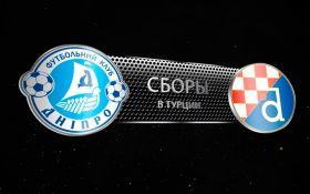 Днепр - Динамо Загреб - 1-3: Видео матча