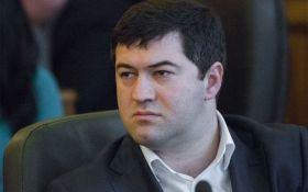 В суде объяснили, почему восстановили Насирова на посту главы ДФС