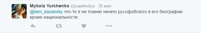 У Росії обурилися через Кіровоград: українці в соцмережах веселяться (2)