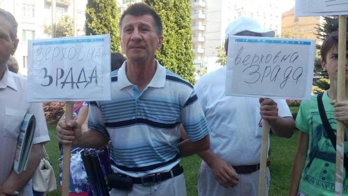 У Кіровограді з іконами протестують проти перейменування: з'явилися фото (1)