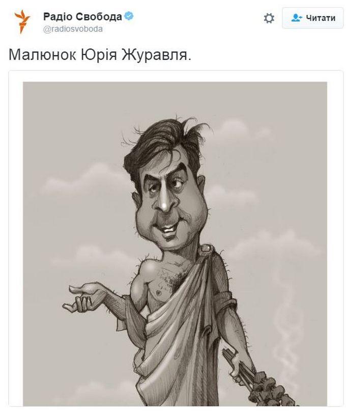 Из-за отставки Саакашвили сеть взорвалась ироническими фотожабами (5)