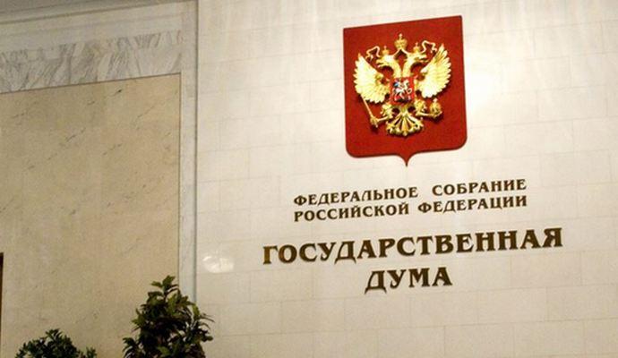 Санкції повинні запровадити проти України - спікер Держдуми РФ
