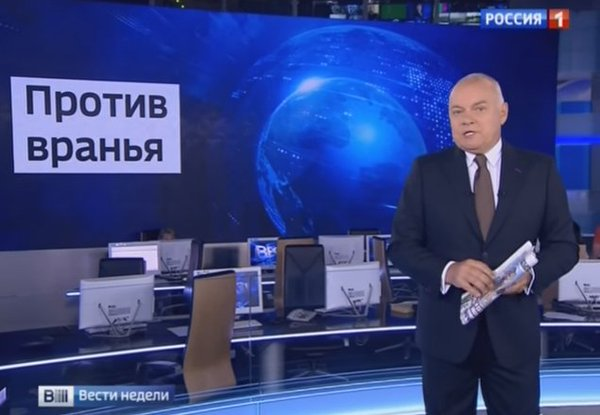 Путінський пропагандист став героєм дуже смішної картинки (1)