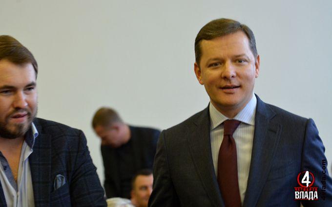 Ляшко відреагував на подання Луценка про зняття недоторканності з Лозового