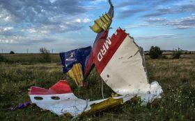 Україна не винна: Нідерланди зробили остаточну заяву по катастрофі MH17