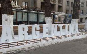 В Харькове у ресторана вспыхнула драка со стрельбой