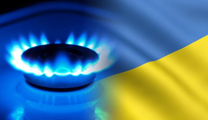 Украина преодолела зависимость от газа РФ - президент