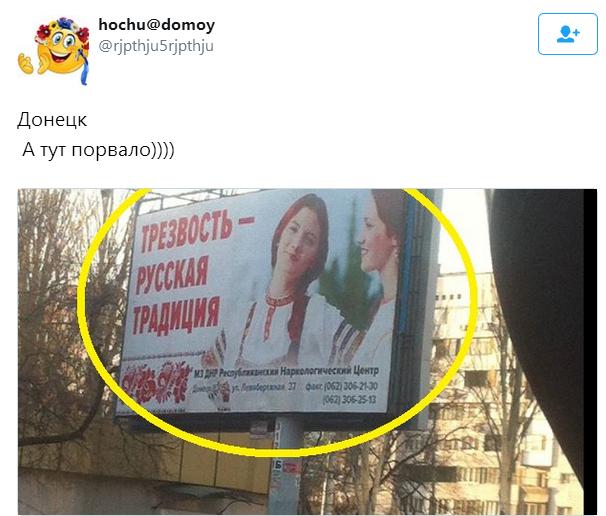"""Хуг о ситуации на Донбассе: Это """"болото"""", в котором увязли сотни тысяч невинных людей - Цензор.НЕТ 7325"""