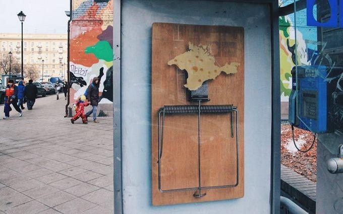 В Москве показали, чем грозит России аннексия Крыма: опубликовано фото