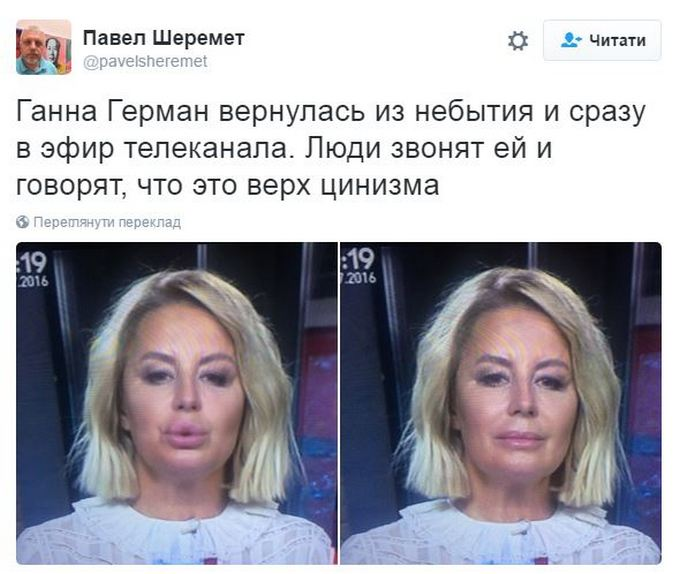 Повернулася з небуття: соцмережі різко відреагували на телеефір з соратницею Януковича (1)