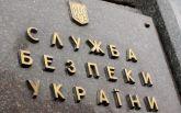 СБУ перекрыла канал связи ДНР-ЛНР, контролируемый Россией: появилось видео
