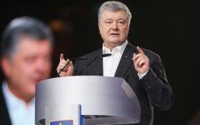 """Порошенко на НСК """"Олімпійський"""" - дивіться онлайн-трансляцію"""