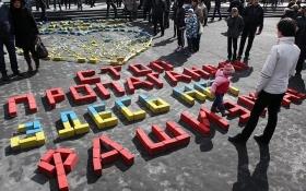 Як Україні перемогти Росію: інформаційна війна в новому Світі без фактів