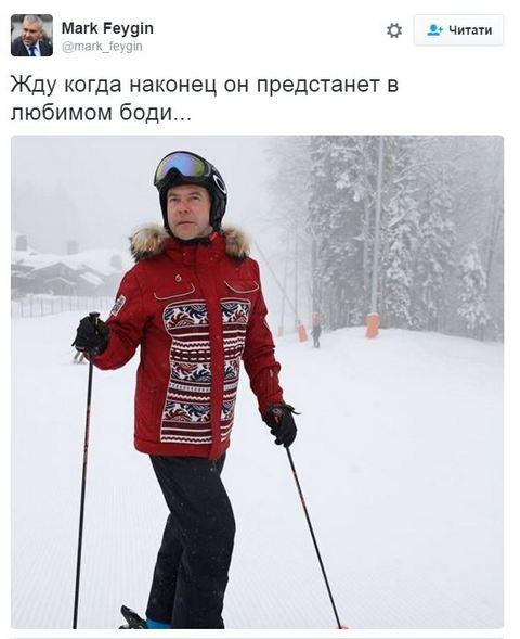 В России посмеялись над имиджем премьера РФ: опубликовано фото (1)