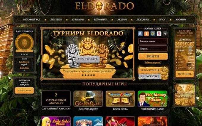 Какие игры стали хитами в игровом портале Эльдорадо в 2018 году?