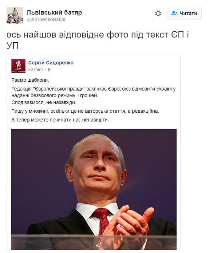 Одне з провідних українських ЗМІ зробило скандальну заяву, соцмережі вибухнули (3)