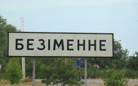 В штабі спростували заяви бойовиків ДНР щодо обстрілу ЗСУ окупованого Безіменного