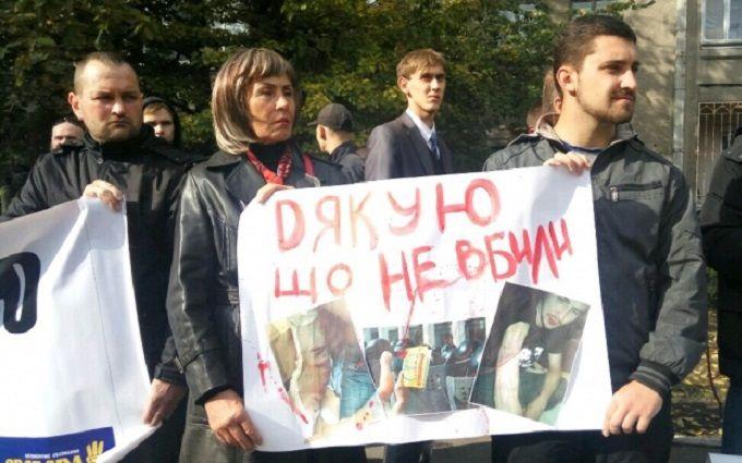 У Києві сотні націоналістів протестують проти відомства Авакова: з'явилися фото