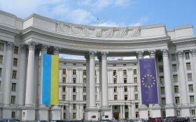 МЗС України назвало найнебезпечніші для відвідування країни