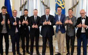 На черзі - фінал Ліги Чемпіонів: Порошенко привітав організаторів та ведучих Євробачення-2017