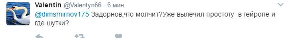 Предложение Европы для Самойловой: у Путина попытались пошутить (8)