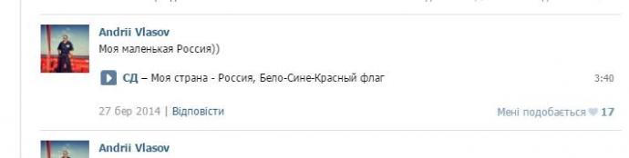 Новий сепаратистський скандал навколо поліцейського розгорається в Одесі: опубліковані фото (5)