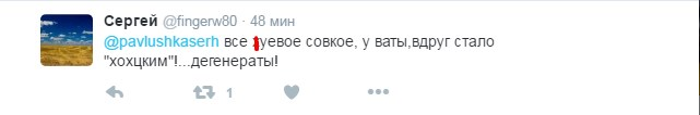 Директор комбінату Ахметова на Донбасі образив українців: з'явилося відео (1)