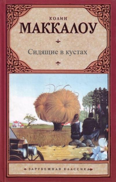 Книги, які горе-читачі запитували в бібліотеках (15 фото) (9)