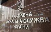 В ведомстве Насирова новое задержание: стали известы подробности