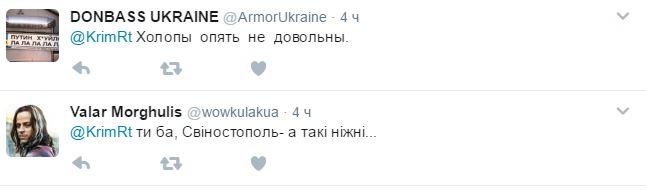 Крымским фанатам Путина не нравится Москва: в соцсетях веселятся (2)