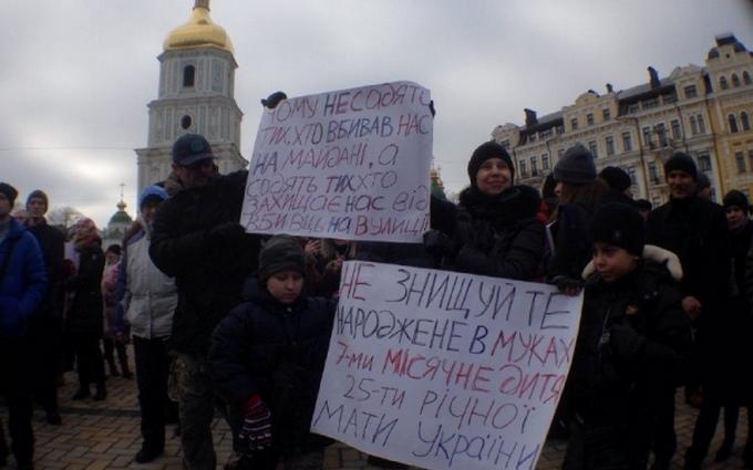 В Киеве собралась акция в поддержку полиции: опубликованы фото