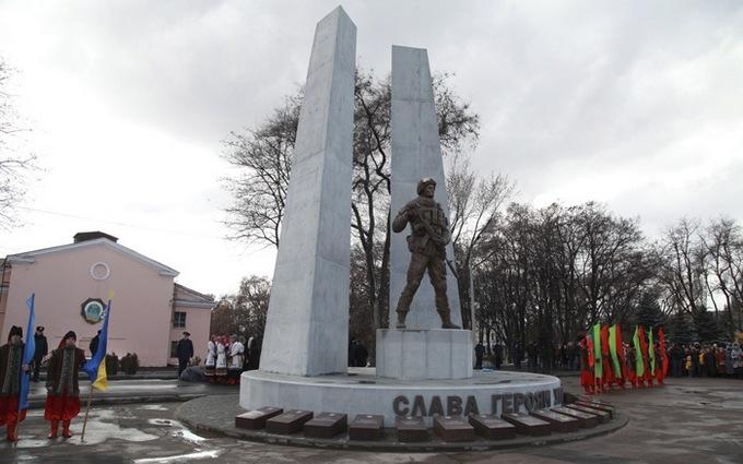 Открытие памятника погибшим в АТО: появились фото и видео