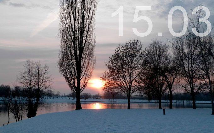 Прогноз погоды в Украине на 15 марта