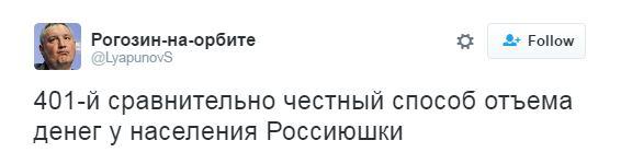 Чекаємо ядерну війну: в соцмережах бум через оголошення в під'їздах Москви (9)