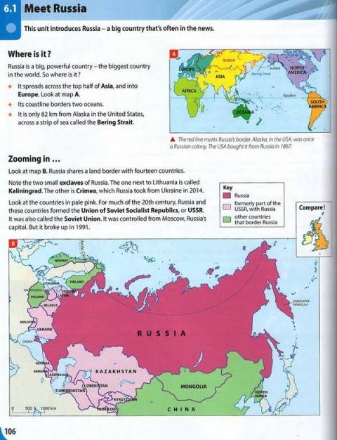 У новому атласі Oxford University Press віднесла Крим до території РФ